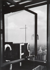 John Gutmann  -  The Open Window, Philadelphia, 1939 / Silver Gelatin Print  -  11 x 14