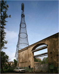 Richard Pare  -  Shabolovka Radio Tower, 1998  / Chromogenic Print  -  11 x 14