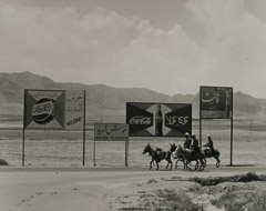 Rondal Partridge  -  Welcome to Mashhad, Iran, 1963 / Silver Gelatin Print  -  7 .5 x 9.5