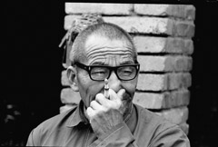Zeng Yi  -  Forehead Wrinkles and Gaps Between Bricks, 额纹与砖缝, Shandong, 1984 / Pigment Print  -  10.5