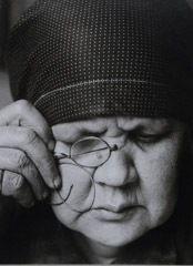 Alexander Rodchenko  -  Portrait of the Artist's Mother, 1924 / Silver Gelatin Print  -  7 x 9.5