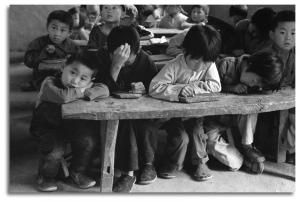 Our Classroom, 1982, by Zeng Yi