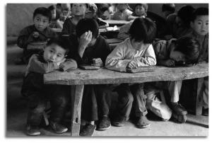 © Zeng Yi - Our Classroom, 1982